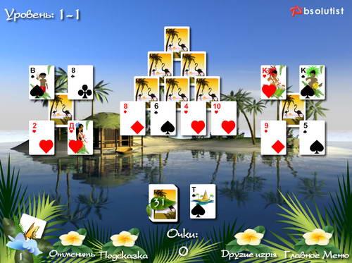Играть триплекс карты играть в супер бойцы 2 с новыми картами на весь экран