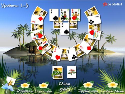 играет карты онлайн в алладин игра