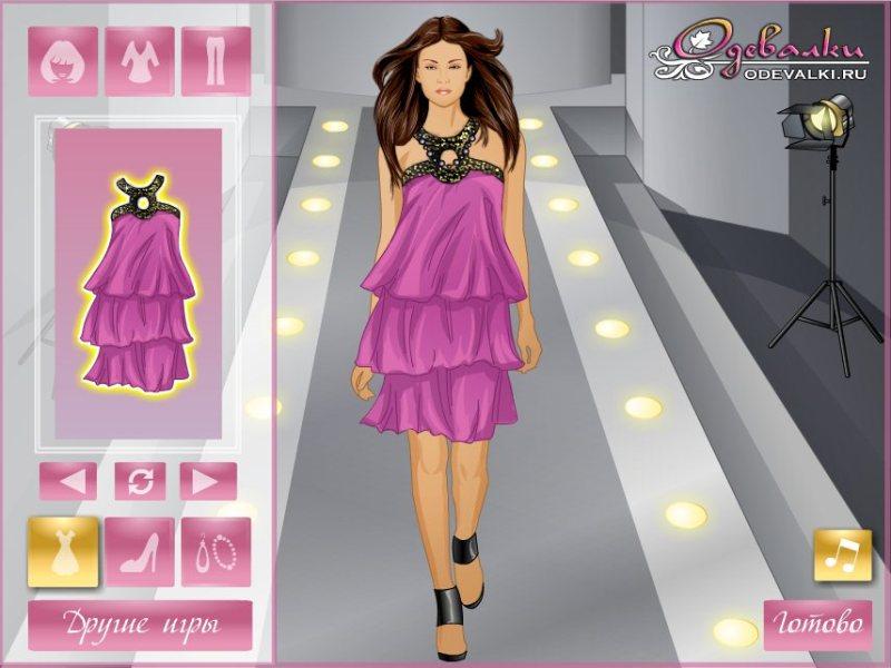 Модные платья игры одевалки