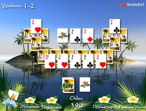 Играть триплекс карты онлайн турнир по покеру бесплатно
