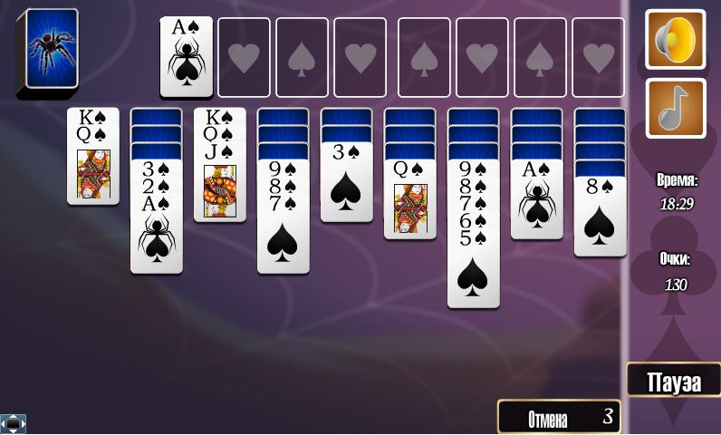 spider solitaire 2 suits how to win