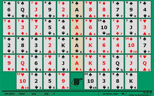 Играть в карты в колодец как называется ноль в казино