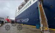 Проникновение на корабль на FlashRoom