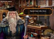 Magic Academy на FlashRoom