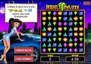 Jewels deluxe на FlashRoom