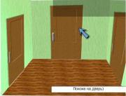 Strange Room 3 на FlashRoom