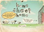 Home, Sheep Home на FlashRoom
