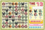 Animals Puzzle на FlashRoom