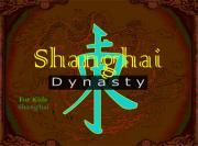 Shanghai dynasty на FlashRoom