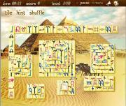 Discover Egypt на FlashRoom