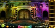 Old Palace Escape на FlashRoom