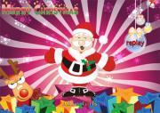 New Year Game на FlashRoom