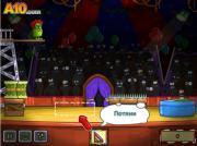 Игра Circus на FlashRoom