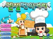 Food mahjong на FlashRoom